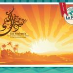 Laplaya Sousplat For Eid
