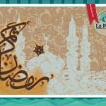 Laplaya Sousplat For Ramadan