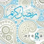 Oregano Sousplat Ramadan