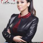LIU meeting , Rabia Zayat